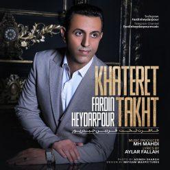 Fardin Heydarpour Khateret Takht