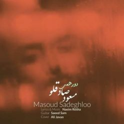 Masoud Sadeghloo Dorhami Remix