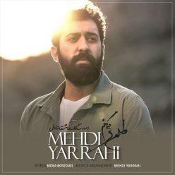 Mehdi Yarrahi Tolou Mikonam