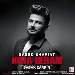 Saeed Shariat Koja Beram