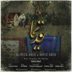 Alireza Abed Ghadima Ft Vahid Abed