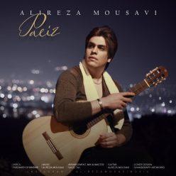Alireza Mousavi Paeiz