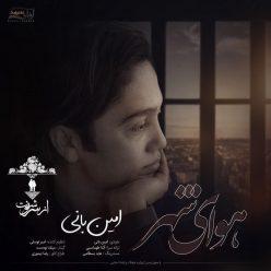 Amin Bani Havaye Shahr