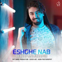 Behzad Malekzadeh Eshghe Nab