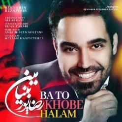 Benyamin Rezapoor Ba To Khobe Halam