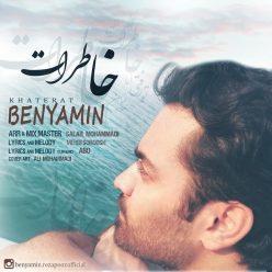 Benyamin Rezapoor Khaterat