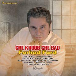 Farhad Fard Che Khoob Che Bad