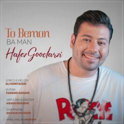 Hafez Goodarzi To Bemon Ba Man