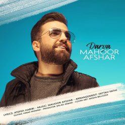 Mahoor Afshar Darya