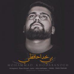 Mohammad Khodabandeh Bi Khodahafezi