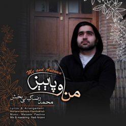 Mohammadreza Kianibakhsh Mano Payiz