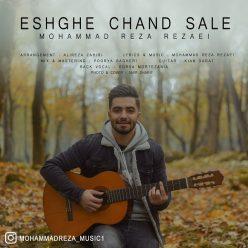 Mohammadreza Rezaei Eshghe Chand Sale