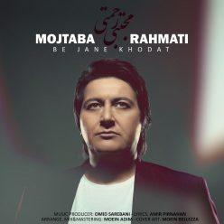 Mojtaba Rahmati Be Jane Khodat