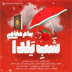 Payam Maghami Shabe Yalda