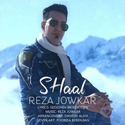 Reza Jowkar SHaal