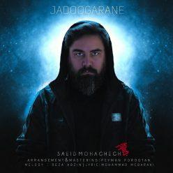 Saeid Mohaghegh Jadoogarane