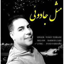 Yousef Tehrani Mesle Jadooi