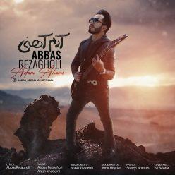 Abbas Rezagholi Adam Ahani