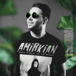 Amir kian Man Toam Ya To Mani