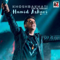 Hamid Askari Khoshbakhti Live