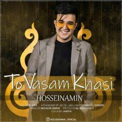Hossein Amin To Vasam Khasi