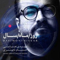 Mehdi Abbasi Rooz Mah Sal