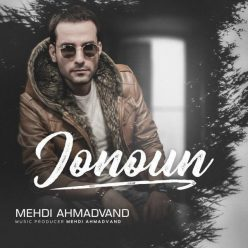 Mehdi Ahmadvand Jonoun