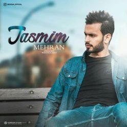 Mehran Tasmim