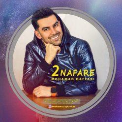 Mohamad Qaffari 2Nafare