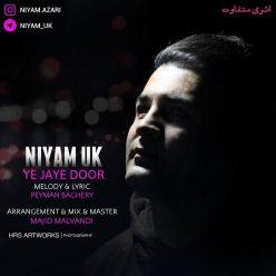 Niyam Uk Ye Jaye Door