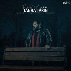 Reza Sadeghi Tanha Tarin