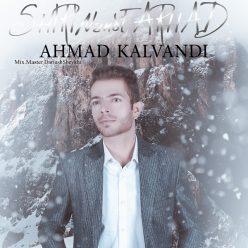 Ahmad Kalvandi Shirino Farhad