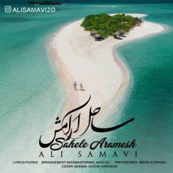 Ali Samavi Sahele Aramesh