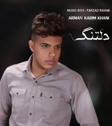 Arman Karim Khani Deltangi original