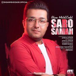 Ehsan Mehdi Zadeh Saro Saman