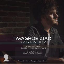 Kasra Kia Tavaghoe Ziadi original