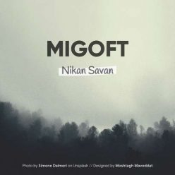 Nikan Savan Migoft