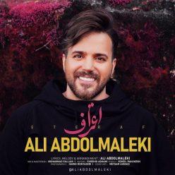 Ali Abdolmaleki Eteraf