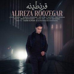 Alireza Roozegar Gharantine