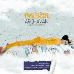 Arghavan Basan