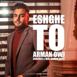 Arman Owj Eshghe To original