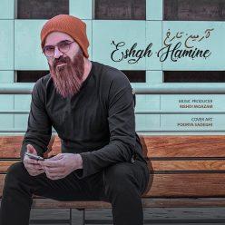 Armin Tarokh Eshgh Hamine