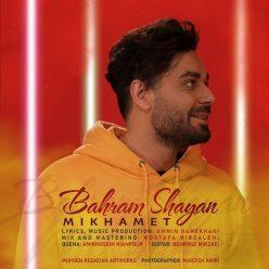 Bahram Shayan Mikhamet