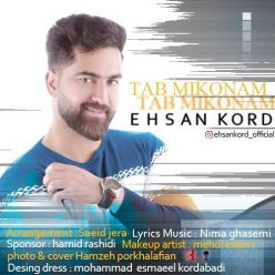 Ehsan Kord Tab Mikonam