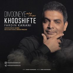 Fardin Kanani Divooneye Khodshifte