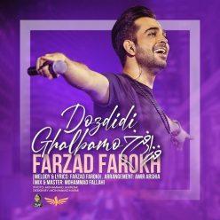 Farzad Farokh Dozdidi Ghalbamo
