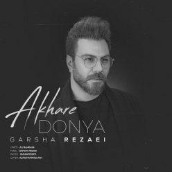 Garsha Rezaei Akhare Donya