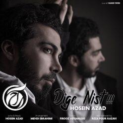Hosein Azad Dige Nist original