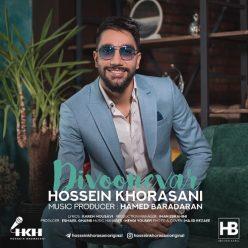 Hossein Khorasani Divoonevar original 1