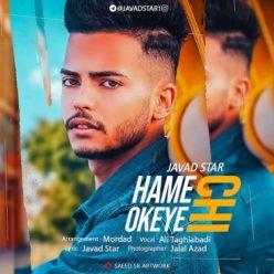Javad Star Hame Chi Okeye